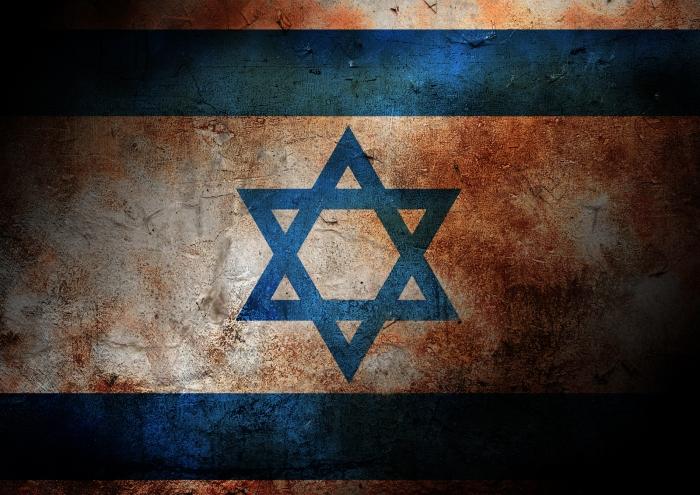 FOR_ISRAEL.jpg